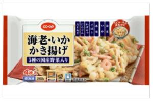 おうちコープ冷凍食品かき揚げ